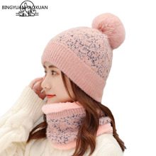 BINGYUANHAOXUAN Autumn Winter Womens Hat Caps Knitted Wool Warm Scarf Thick Windproof Multi Functional Set For Women