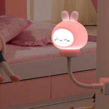 Светодиодный ночной Светильник прикроватный ночник для детской