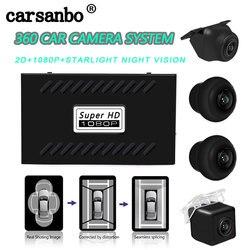 Carsanbo جهاز تسجيل فيديو رقمي للسيارات 2D 4 كاميرا وقوف السيارات عكس الرؤية نظام بانورامي HD 720P 360 نظام عرض محيطي تسجيل عالمي سلس