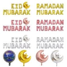 Ensemble de ballons Eid Mubarak, 16 pouces, décoration en film d'aluminium, pour Ramadan musulman