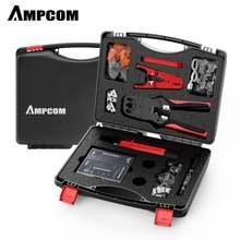 Набор сетевых инструментов ampcom 12 в 1 профессиональный портативный
