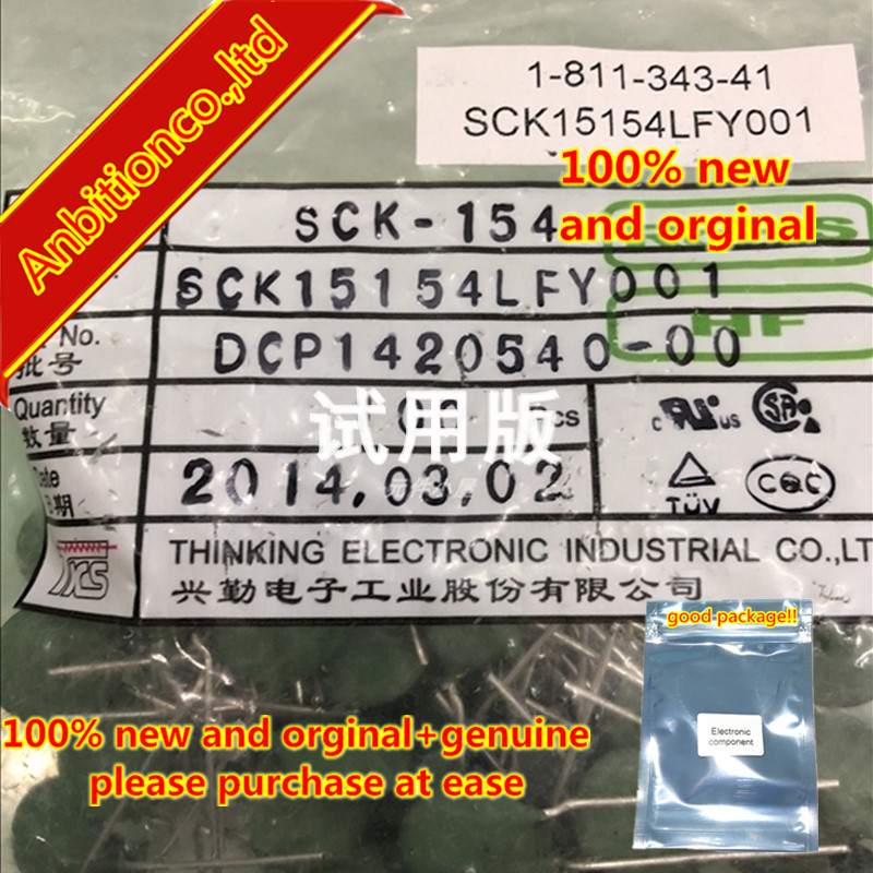 10pcs 100% New And Orginal Negative Temperature Thermal NTC SCK-154 SCK15154MSY SCK154 15 Ohm In Stock