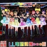 Hot Anime LoveLive!! Cosplay Costumes All Members Video Games Awakening Uniform Dress Lolita Dress S L Or Custom Make Any Size