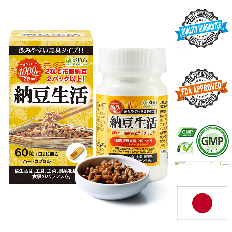 ISDG Natto Capsules Soybean Isoflavone DHA EPA Supplements Better Blood Circulation Thrombolysis Reduce Blood Lipids Hypolipidem