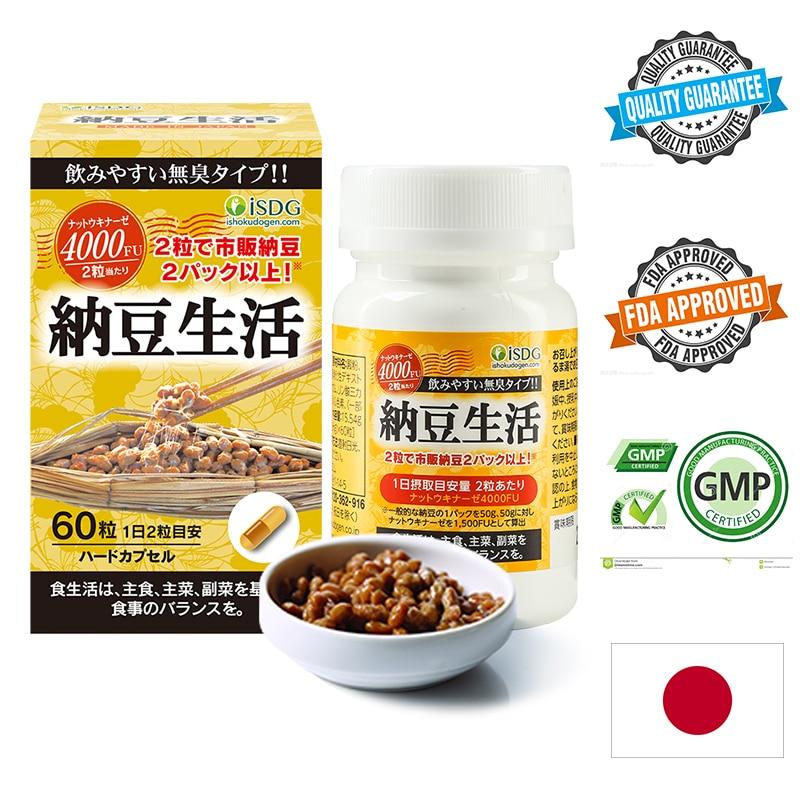 ISDG Natto Capsules Soybean Isoflavone DHA EPA Supplements Better Blood Circulation Thrombolysis Reduce Blood Lipids Hypolipidem