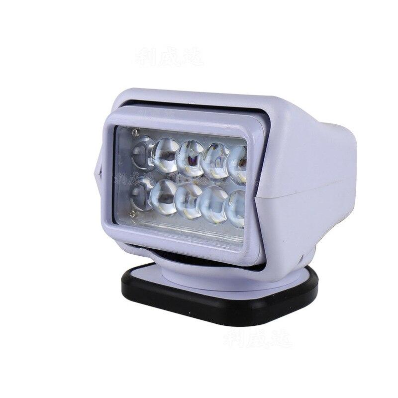 Liweida 50W Special Vehicle Spotlight Engineering Vehicle Searchlight Engineering Light LED Remote Control Search Light
