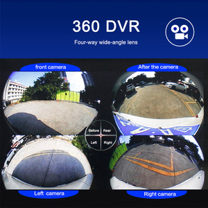 Image 5 - รอบดูDVRรอบที่จอดรถบันทึกความปลอดภัย360องศาBird View Panoramaระบบด้านหน้าซ้ายขวาด้านหลังกล้อง