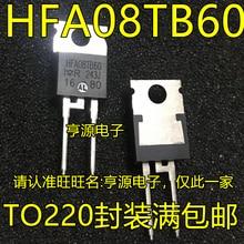 5 sztuk HFA08TB60 szybka dioda prostownicza TO - 220 8 a 600 v jest nowa i oryginalna