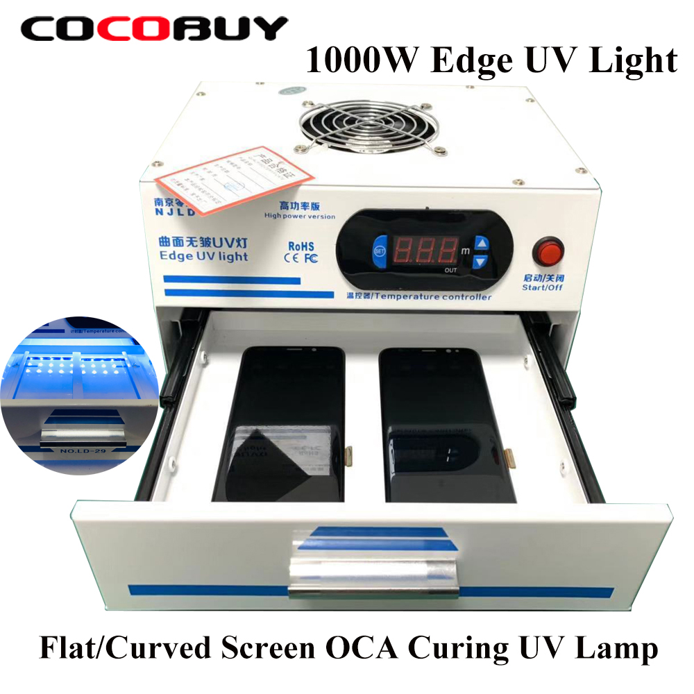 220V Novecel New Release 1000W Power Edge UV Light For Samsung IPhone Flat/Curved Screen OCA Curing Reduce Wrinkle Bubble Return