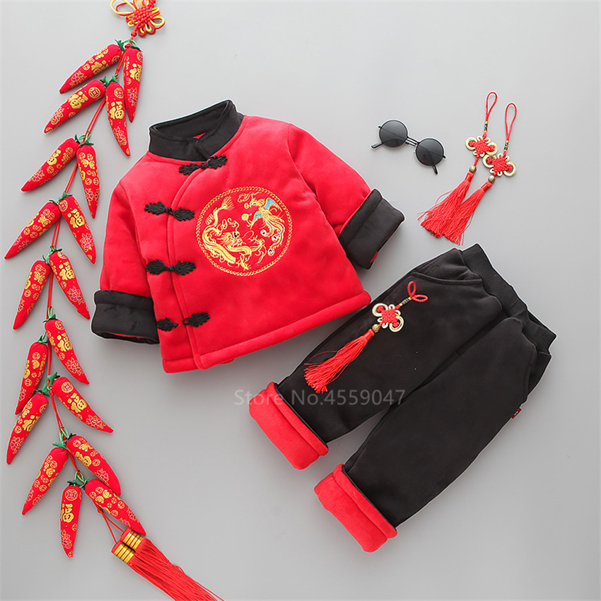 Tang Suit Kid Chinese New Year Clothes Dragon&Phoenix Hanfu Baby Girl Boy Top Traditional Chinese Clothing For Men Women Tai Chi