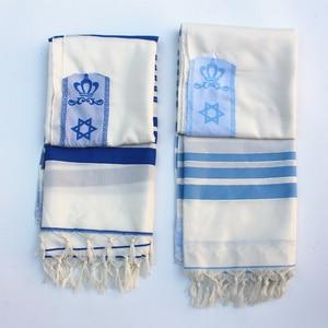 Image 4 - Tallit ユダヤ人祈りスカーフビッグサイズ tallits