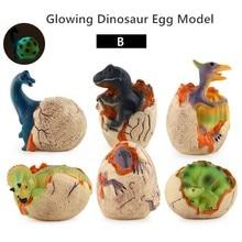 Детские развивающие игрушки, забавная игрушка, новинка, имитация, светящийся динозавр, яйцо, светильник, модель, детские игрушки, детский подарок на день рождения, счастливая игрушка