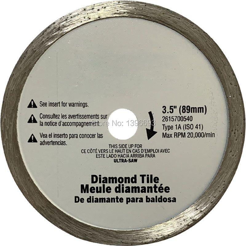 Spedizione gratuita! 89mm diametro, 3,5