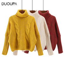 2019  Autumn and Winter  New Fashion Wild Loose Lapel Pullover Twist Sweater Women's Sweater Bottoming Shirt Shirt Warm Pullover