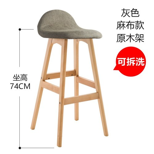 American Bar Chair Long Foot Bar Stool Nordic High Stool Backrest Cafe Creative Solid Wood Bar Stool Modern Minimalist