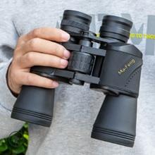 HD 20x50 high magnification handheld binoculars HD waterproof binoculars hiking hunting camp bird watching tourism 2020 new