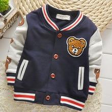 Baby Boys Girls Coat Children's Clothing Jacket Bab