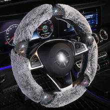 Cubierta de cristal para manillar de coche para mujer y niña, cubiertas de volante de invierno de felpa para coche, accesorios creativos de diamante para manillar