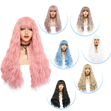 Ebingoo Long Deep Wave White Synthetic Wig with Neat Bangs for Women High Temperature Fiber for Cosplay