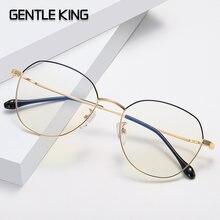 Защитные очки gentle king с защитой uv400 для компьютера мобильного