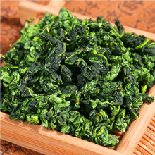 250g 5A China Anxi Tiekuanyin Tea Fresh 1275 Organic Oolong Tea For Weight Loss Tea Health