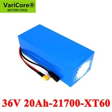 VariCore 36V 20Ah battery 21700 10S4P battery pack 500W 800W high power 42V 20000mAh Ebike electric bicycle BMS Protection