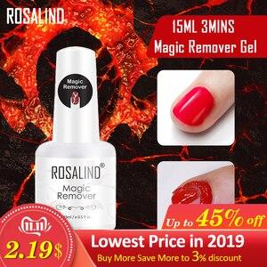 ROSALIND Fast Gel Remover For