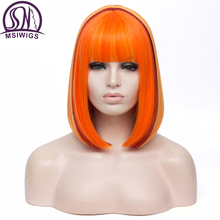 MSIWIGS Two Tones Bobo Cosplay Wigs Women Pink Blue Mixed Straight Wig with Bangs Short Synthetic Hair Wigs