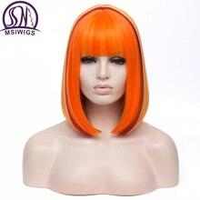 Msiwigs 2 トーンボボコスプレかつら女性ピンクブルーミックスストレートかつら前髪と人工毛のかつら