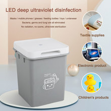 LED UV Disinfection Box USB Rechargeable Clothes Bag for Baby Bottle Toys Toothbrush Beauty Tools