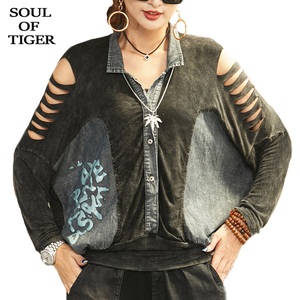 Image 1 - SOUL OF TIGER New 2020 Fashion Korean Ladies Spring Sexy Shirts Womens Loose Printed Blouses Female Vintage Denim Tops Plus Size