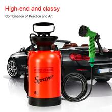 5L/8L Outdoor Shower Portable Camp Shower Multi-Function Bath Sprayer Watering Flowers Car Washing Small Sprayer for Travel