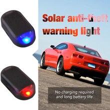 1 шт., автомобильная противокражная имитасветильник света на солнечной батарее