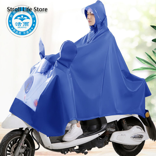 Electric Motorcycle Raincoat Men Adult Increase Thickened  Double Rain Coat Waterproof Suit Rain Poncho Cover Capa De Chuva Gift 4