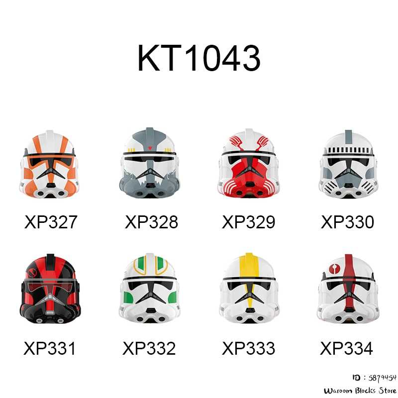 KT1043 Single Sale Movie Series Old Republic Figure Building Blocks Educational Kids Toys For Children Action Figures Head Brick