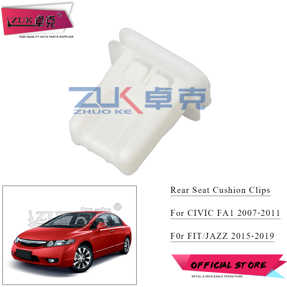 ZUK Rear Seat Holder Recliner Clip Buckle OE#82138-SNA-003 For Honda For FIT JAZZ GK5 Civic FA1 2006 2007 2008 2009 2010 2011