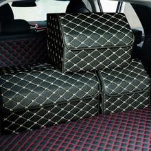 Автомобильная сумка для хранения из искусственной кожи, органайзер для багажника, сумка для хранения, складная сумка для багажника