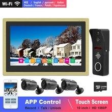 Diagonsview videoportero inalámbrico Wifi, sistema de seguridad para el hogar, pantalla táctil de 10 pulgadas, 1080P, intercomunicador para puerta