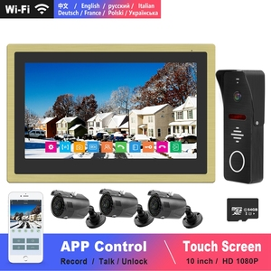 Image 1 - دياغونسفيو واي فاي فيديو إنترفون IP هاتف فيديو لاسلكي للباب نظام الحماية المنزلي 10 بوصة تعمل باللمس 1080P باب الاتصال الداخلي