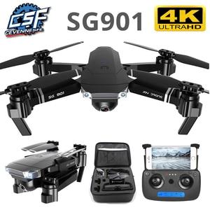 Drone SG901 4K Professional Folding Drone HD camera 1080P WiFi fpv Remote Control Drone flight 20 minutes Quadcopter Drone toy(China)