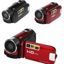 Видеокамера Full HD 1080P Профессиональная цифровая видеокамера 2,7 дюймов 16 МП ABS FHD DV камера s с углом поворота 270 градусов
