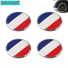 DSYCAR 4Pcs/lot 56mm France Flag Alloy Car Wheel Center Hub Caps Sticker Emblem for Peugeot Citroen Renault Bugatti DS