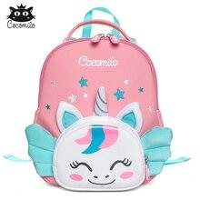 Cocomilo 3D Cartoon Unicorn ילדים בית ספר תיק Kawaii רך ורוד Unicorn חמוד גן תרמיל פעוט תינוק תיק ילדי מתנה