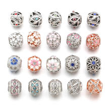 Wholesale New 1 Piece Alloy Beads Pendant for Jewelry Making Supplies 20 Colors Loose Beads Making Necklace Bracelets Hole 5mm(China)