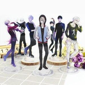 Ю! На льду Victor аниме фигурка игрушка, акриловые декоративные украшения, креативный подарок