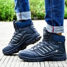 Ботинки bona мужские тактические водонепроницаемая обувь для