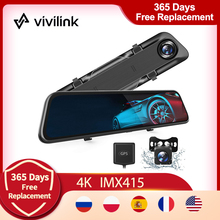 Vivilink Dash Cam 4K Rijden Recorder 2.5K Auto Dvr Ips Touchscreen Gps Achteruitrijcamera Dash Camera Voice controle 24H Parking Monitor