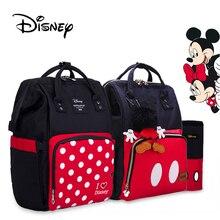 Disney Bolsa de pañales roja de Minnie y Mickey, impermeable, para el cuidado del bebé, mamá bolsa Maternidad, mochila grande, bolsa de pañales, maternidad