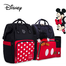 Disney Cute Minnie Mickey Red Diaper Bag Waterproof Baby Care Mummy Bag Maternity Backpack Large Nappy Bag Maternity Bag