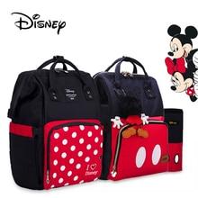 Disney Leuke Minnie Mickey Rode Luiertas Waterdichte Baby Care Mummy Bag Moederschap Rugzak Grote Luiertas Moederschap Zak